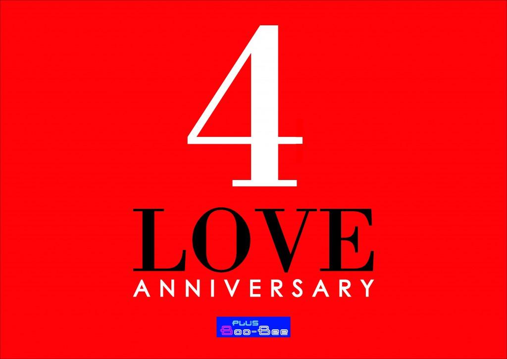 9月26・27・28日 3日間限り! 浦和店 4周年イベント開催♪