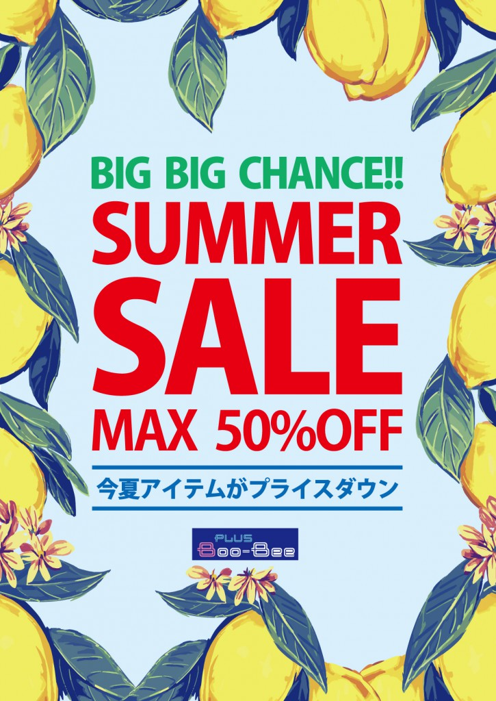 7月4日(土)から プラスブービーレディース大宮&浦和店にてサマーセール開催!