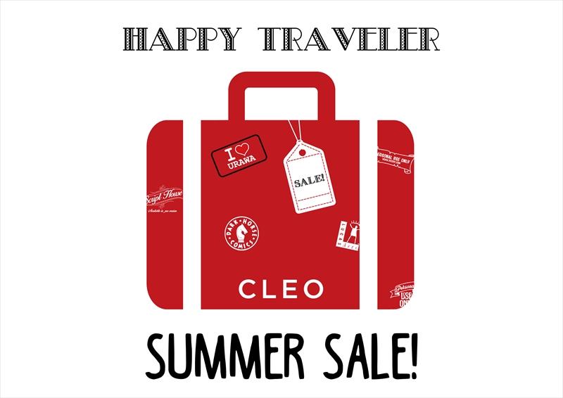 7月15日(金)から5日間限定 クレオ浦和店にてサマーセール開催!